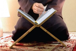 love learn live the Quran