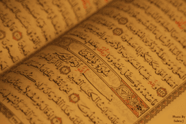 [Ramadan Series] How to Achieve Your Quran Goals this Ramadan