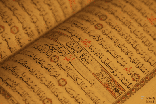 How to Achieve Your Quran Goals this Ramadan