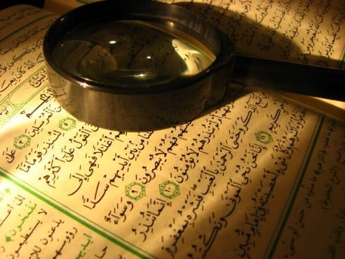 Productivity and Hifdh Al Quran - ProductiveMuslim com