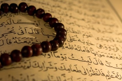 Dhul Hijjah: Our Other Exceptional Month - Productive Muslim
