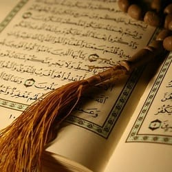 How to Seek Benefit in Your Recitation of Qur'an - Productive Muslim