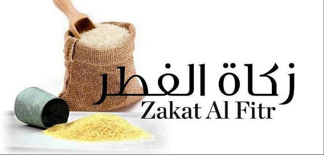 How Zakat Impacts Productivity