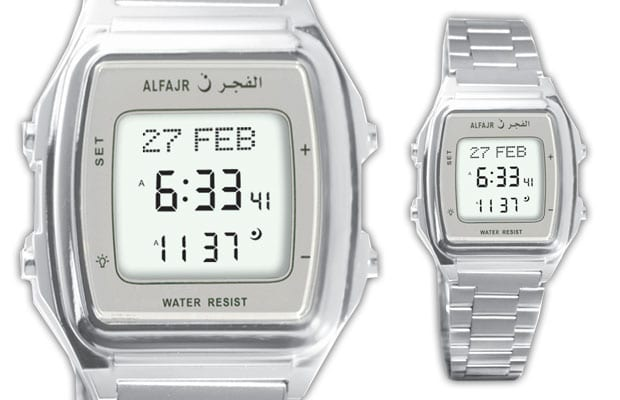 Fajr Watch - Productive Muslim