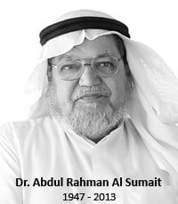 Dr Abdul Rahman Al-Sumait: A Legendary Productive Muslim