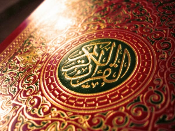 Fajr to Fajr: A Qur'an Challenge for You and Your Close Ones