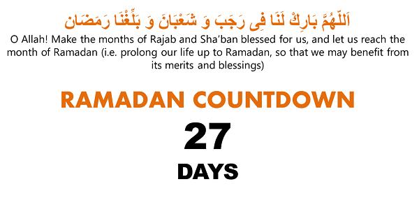ProductiveMuslim Ramadan Countdown  Days