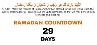 [Preparing for A Productive Ramadan]: Interview with Sr. Yasmin Essa