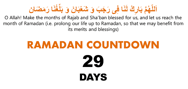 ProductiveMuslim Ramadan Countdown  Days