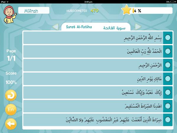 [App Review] Quran Star | Productive Muslim