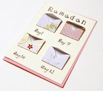 ProductiveMuslim DIY Ramadan Weekly Reminders
