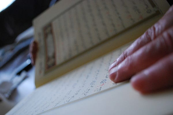 Use Your Pencil to Read the Qur'an with Reflection | ProductiveMuslim