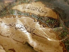 Open Your Heart to the Qur'an this Ramadan: Recite, Memorize and Internalize