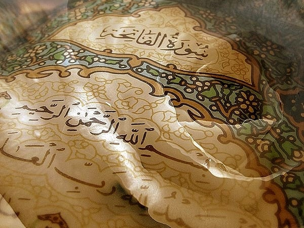 Open Your Heart to the Qur'an this Ramadan: Recite, Memorize and Internalize   ProductiveMuslim