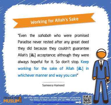 Working for Allah's Sake | Inspirational Islamic Quotes on Productivity | Productive Muslim