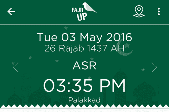 [App Review] A New Way to Wake up for Fajr with 'FajrUp'   ProductiveMuslim