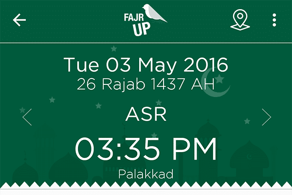 [App Review] A New Way to Wake up for Fajr with 'FajrUp' | ProductiveMuslim