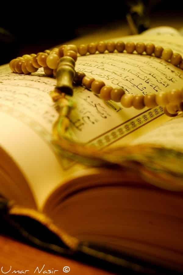 How I Stopped Fearing Ramadan | ProductiveMuslim
