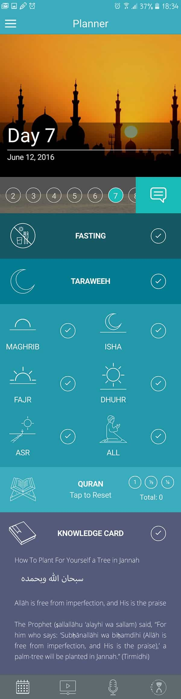 Technology Meets Iman: The New Ramadan Legacy App 2016 | ProductiveMuslim