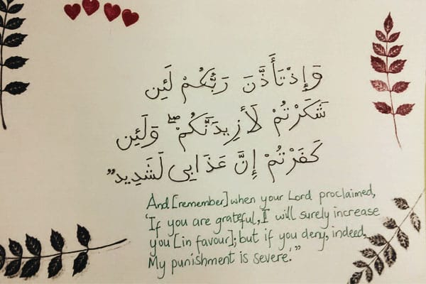 The Best of #TransformedByTheQuran Competition Stories | ProductiveMuslim