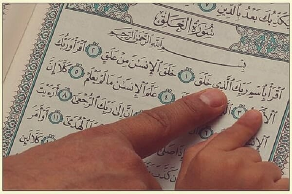 How To Raise A Firm Believer Part 1 ¦ Productive Muslim