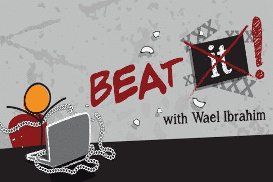 [Book Review] CHANGE by Wael Ibrahim + Learn How to 'Beat' The Wrong Habit