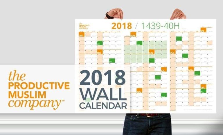 ProductiveMuslim Wall Calendar 2018