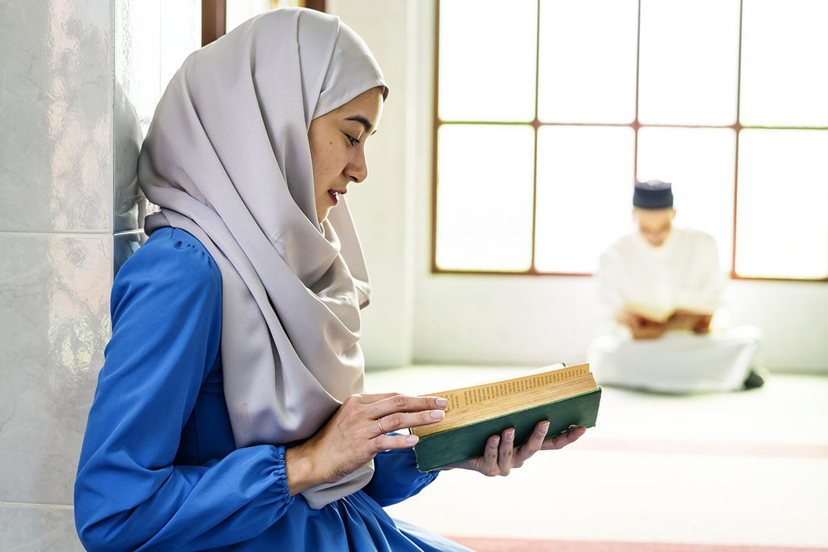 How Memorizing the Qur'an will Improve your Focus | ProductiveMuslim