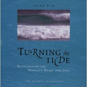 ProductiveMuslim Writer: Interview with Suma Din