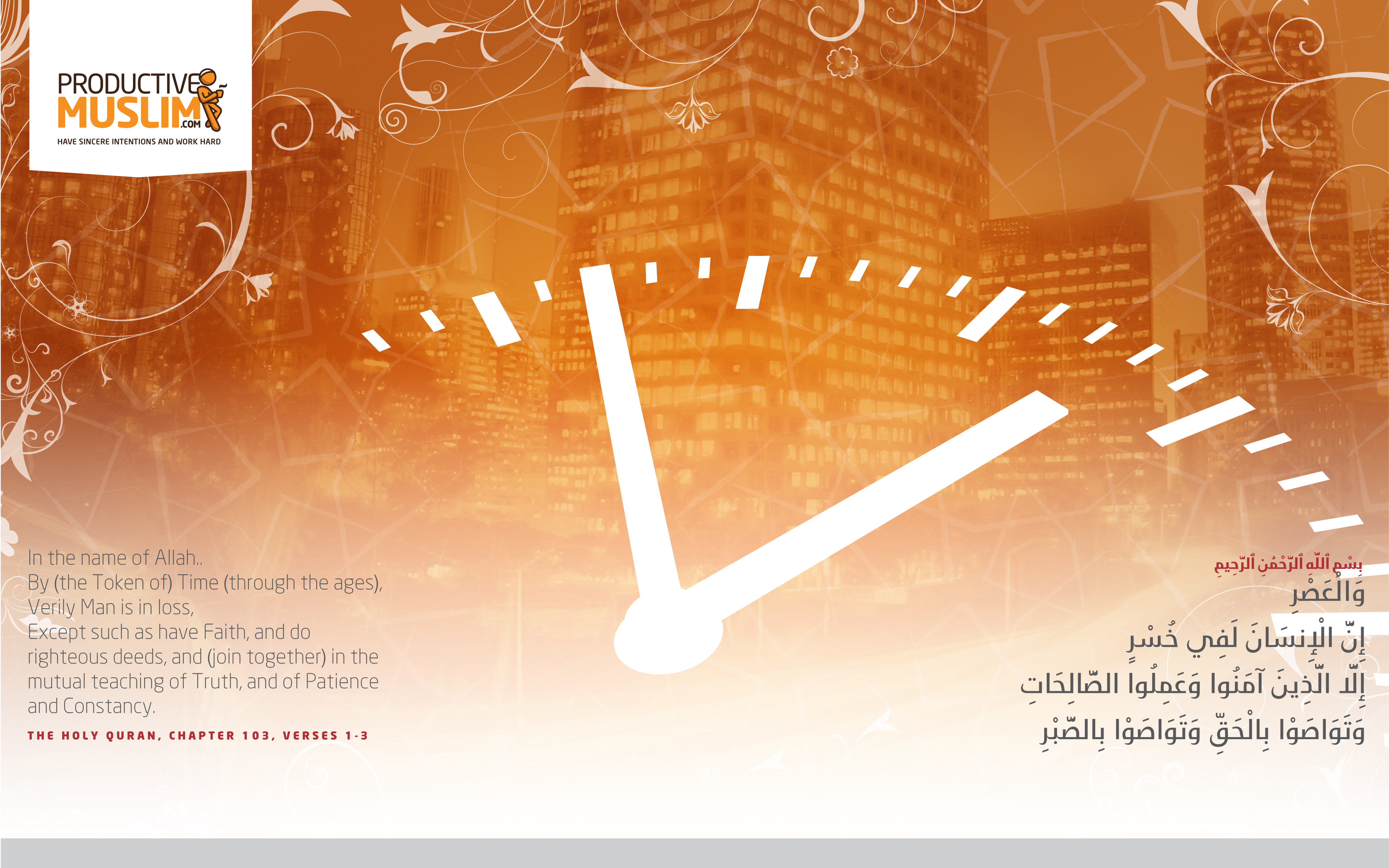 http://www.productivemuslim.com/wp-content/uploads/Wallpapers/wallpapers/ProductiveMuslim-Wallpaper-WalAsr-R4-01.jpg