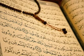Beating Procrastination Series: Keeping a Daily Relationship with the Quran